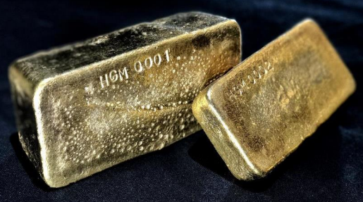 OceanaGold celebrates first gold pour at Halie Gold Mine